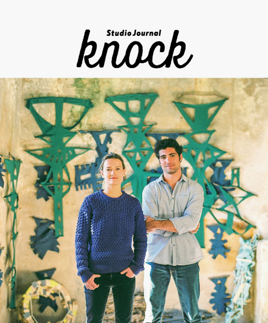knock_issue5_cover-01.jpg