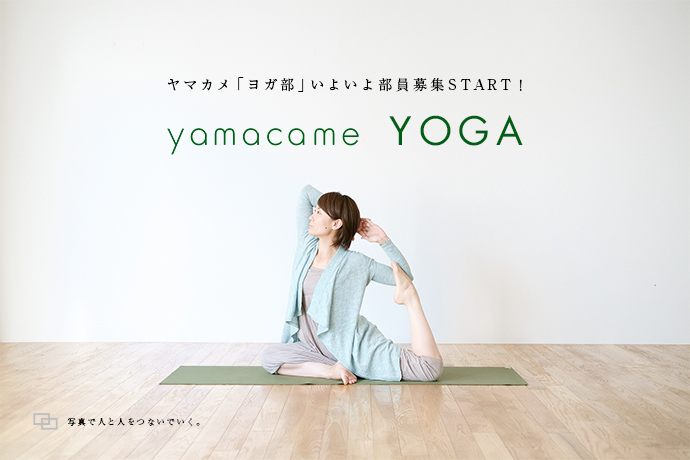 yamacame_yoga3.jpg